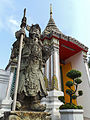 Chinese Giant Wat Pho.jpg