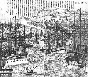 Fujian Fleet - Chinese lithograph of the Battle of Fuzhou