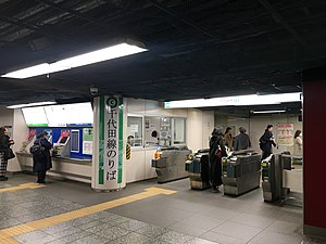 Chiyoda Line ticket gates Hibiya Station Mar 09 2019 02-16-11 PM.jpeg