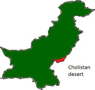 Cholistan Desert - Image: Cholistan desert location