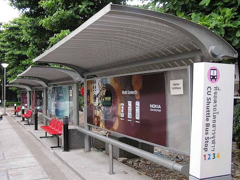 File:Chulalongkorn University bus stop.jpg