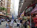 Chun Yeung Street (Hong Kong).jpg