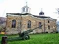 """Church in """"Staro Stefanovo"""" - panoramio (1).jpg"""