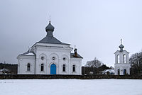 Church in Navajelnia.jpg