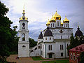 Church of the Dormition (Dmitrov, Moscow Oblast)-1.JPG