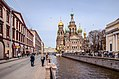 Church of the Saviour on the Blood 05.jpg