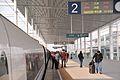 Chuzhou Railway Station Platform 01.jpg