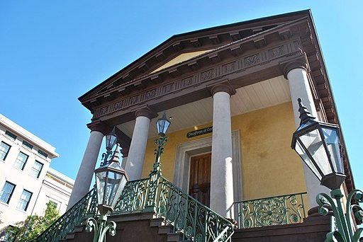 Museums in Charleston, South Carolina - Virtual Tour