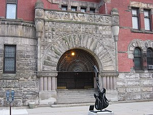 Grays Armory - The armory's entrance