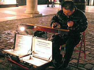 Duxianqin - Image: Cmglee London Covent Garden duxianqin left