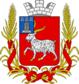 Coat of Arms of Kozlov (1861, project).png