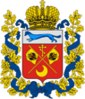 Coat of Arms of Orenburg oblast.png