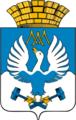 Coat of Arms of Staroutkinsk (Sverdlovsk oblast).png