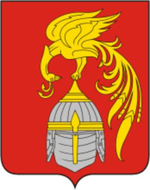 Yuzhsky District - Image: Coat of Arms of Yuzhsky rayon (Ivanovo oblast)