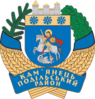 Coat of arms of Kamianets-Podilskyi Raion, Ukraine.png
