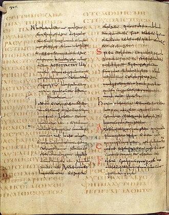 Codex Guelferbytanus B - Folio 194 verso