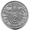 Coin of Ukraine orel a2.jpg