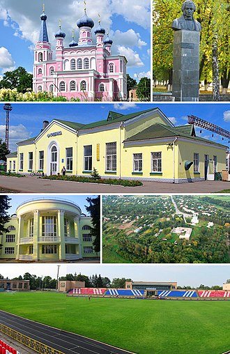 Hrebinka - Collage of Hrebinka