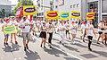 ColognePride 2017, Parade-7075.jpg