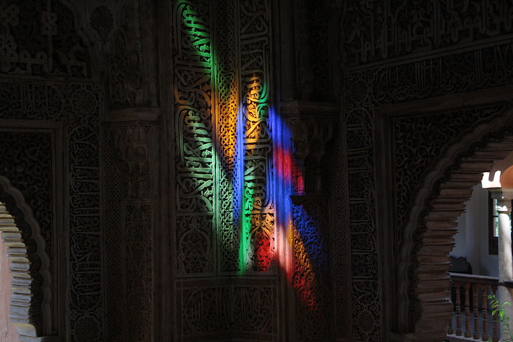 Colores de la Alhambra