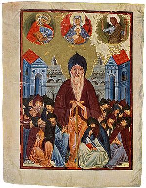 Gregory of Tatev - Grigor Tatevatsi (from a 15th-century Armenian manuscript)