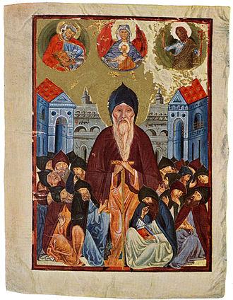 Gregory of Tatev - Grigor Tatevatsi (from a 15th-century Armenian manuscript)