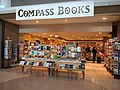 Compass Books, SFO.jpg