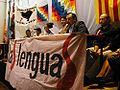 Congreso de laS LenguaS (1).jpg