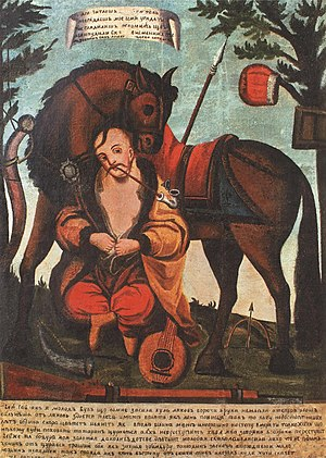 Cossack Mamay - Image: Cossack Mamay 1728