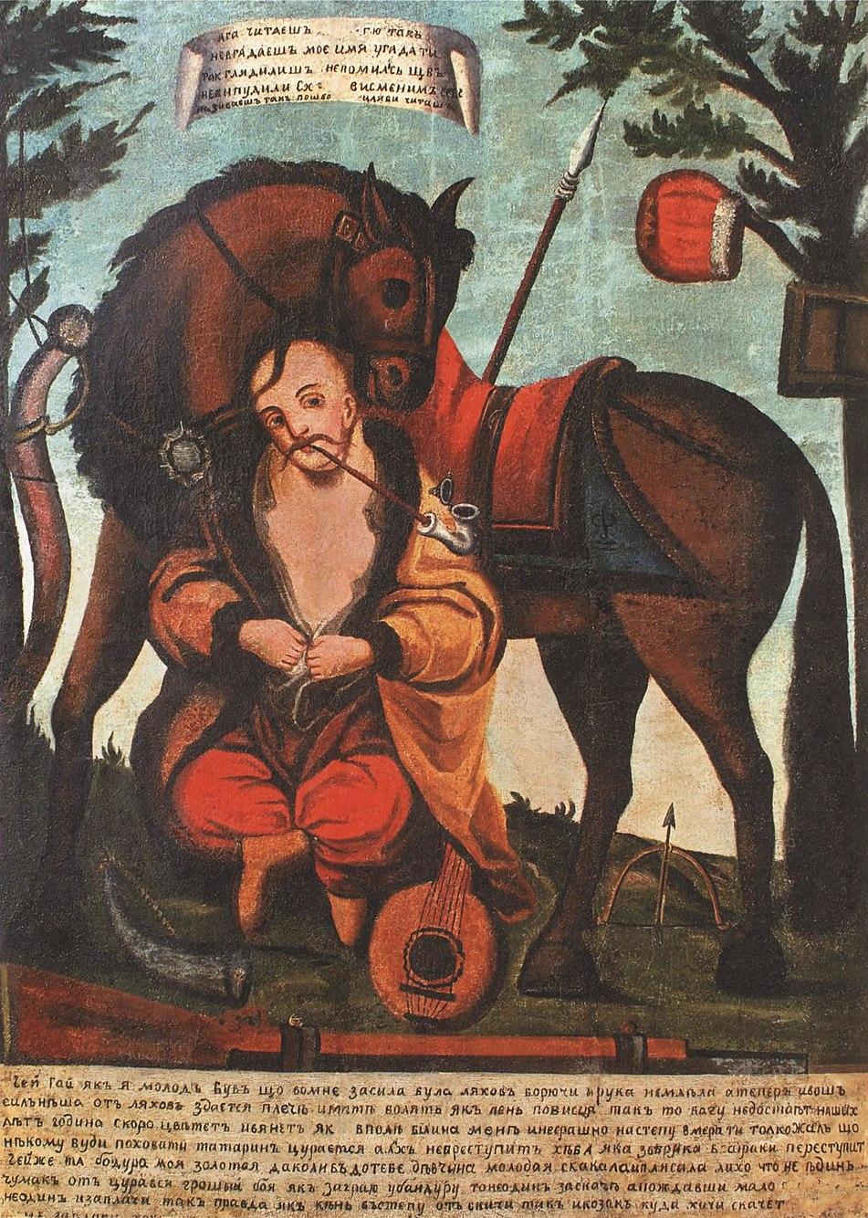 Cossack Mamay 1728