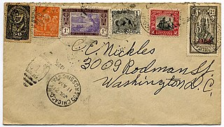 Philatelic cover cover mailed primarily for collectability