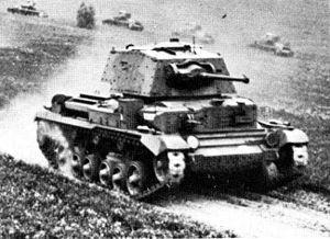 Cruiser Mk II - Image: Cruiser Mk 2