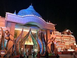 Kingdom of Dreams - Image: Culture Gully and Nautanki Mahal auditorium, Kingdom of Dreams, Gurgaon