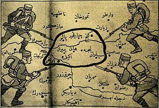 Sheikh Said rebellion Kurdish rebellion following the abolition of the Caliphate
