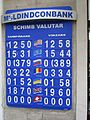 Currency rates Chisinau July 2012.JPG