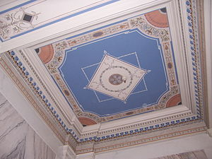 Daniels & Fisher Tower - Image: D&F Tower Lobby Ceiling
