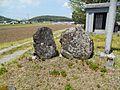 Dai 33 Chiwari Ōbuke, Hachimantai-shi, Iwate-ken 028-7111, Japan - panoramio (1).jpg