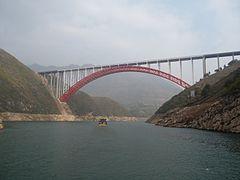 大宁河大桥