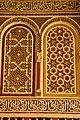 Dar Mnebhi Palace - Musée de Marrakech (5038926162).jpg