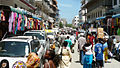 Dar es Salaam Market.jpg