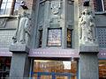 Den Haag - P&C gebouw - beeldentableaux.jpg