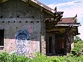 Derelict Black Palace - Scenic View from Bokor Hill Station - Near Kampot - Cambodia - 01 (48528864726).jpg