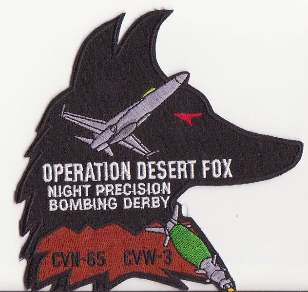 File:Desert Fox Logo.jpg