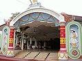 Dhekiakhowa Bornamghar.jpg