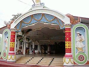 Namghar - Dhekiakhowa Bornamghar at Jorhat