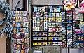 Dinan 21 Cartes postales 2007.jpg