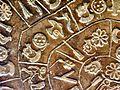 Diskos.von.Phaistos Detail.2 11-Aug-2004 asb PICT3373.JPG