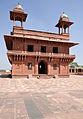 Diwan-i-Khas Building at Fatehpur Sikri.jpg