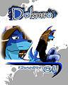 Dokuro ch1 manga cover.jpg