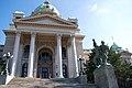 Dom Narodne skupštine, Beograd 02.jpg